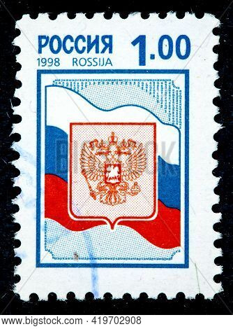 Russia - Circa 1998: Postage Stamp Printed In Malta Shows The Coat Of Arms Of Russia Has Its Origins