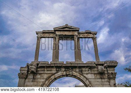 Adriano Emperor Arch, Athens Greece