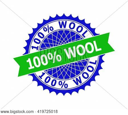 Vector 100 Percents Wool Bicolor Template For Imprints With Clean Surface. Flat Clean Seal Template