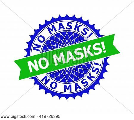 Vector No Masks Exclamation. Bicolor Template For Imprints With Clean Surface. Flat Clean Seal Stamp