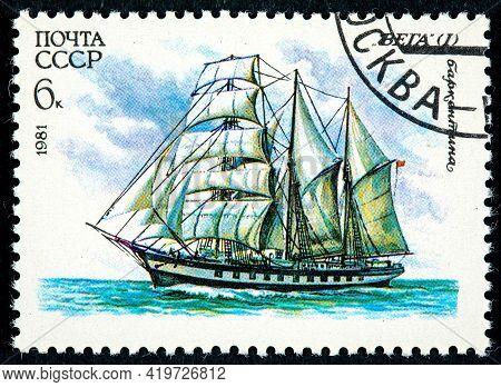 Soviet Union - Circa 1981: A Stamp Printed By The Soviet Union Shows Sailing Ships Barkentina Vega S