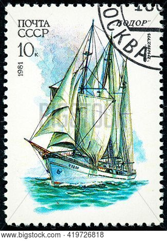 Soviet Union - Circa 1981: A Stamp Printed By The Soviet Union Shows Sailing Ships Schooner Kodor Sa