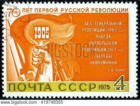 Ussr - Circa 1975: Postage Stamp Hand With Torch Printed In Ussr. Series: 70th Anniversary Of The Fi