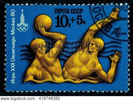 Ussr - Circa 1980: A Stamp Printed In Ussr, Games  Moscow Stamps, 1980 Water Polo, Two Swimmers In A