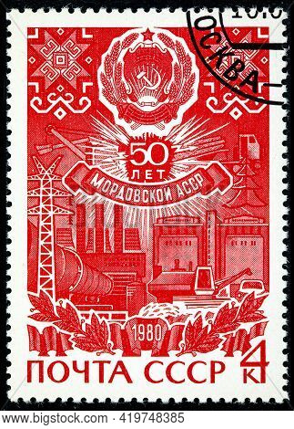 Soviet Union - Circa 1980: A Stamp Printed By The Soviet Union Post Is For The 50th Anniversary Of T