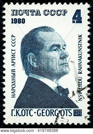 Ussr - Circa 1980: Postage Stamp Portrait Of G.k. Ots Printed In Ussr. Series: 60th Anniversary Of T