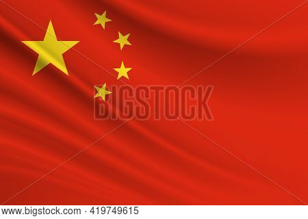 Flag Of People's Republic Of China Fabric Texture Of The Flag Of People's Republic Of China.