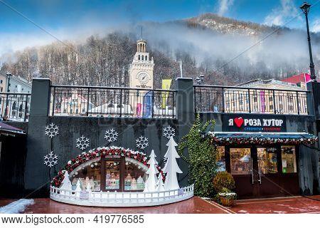 Sochi, Russia - December 24, 2018: Rosa Khutor Alpine Resort. The Ski Resort Of World Class. Krasnay