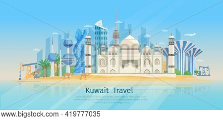 Kuwait Skyline Flat Poster With Awesome Traditional Buildings On The Sea Shore Vector Illustration