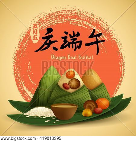 Dragon Boat Festival Rice Dumpling And Ingredient Recipe On Abstract Ink Brush Circle Plain Backgrou