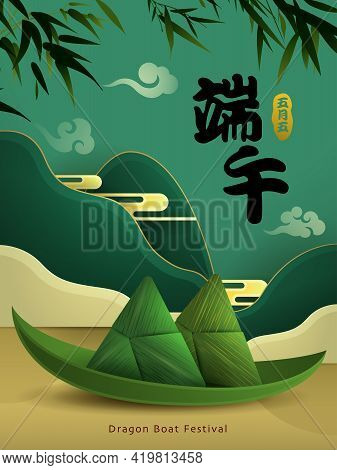 Dragon Boat Festival Paper Graphic Origami Rice Dumpling  Paper Graphic Scene  Background. Translati