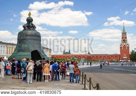 Moscow, Russia - 06 14 2016: Tourists In Moscow Kremlin Beside The Tsar Bell, A Masterpiece Of Russi