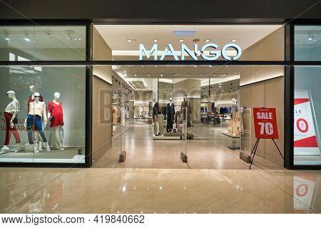 KUALA LUMPUR, MALAYSIA - CIRCA JANUARY, 2020: entrance to Mango store in Pavilion Kuala Lumpur shopping centre.