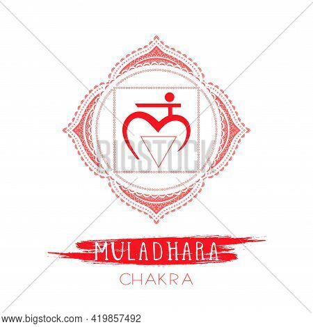 Vector Illustration With Symbol Muladhara - Root Chakra And Watercolor Element On White Background.