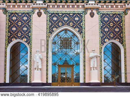Moscow, Russia - May 07, 2021: Architectural Details And Ethnic Ornament Decorating The Entrance To