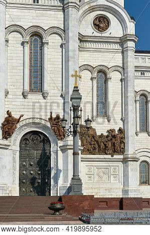 Moscow, Russia - July 02, 2011: Fragment And Architectural Details Of The Cathedral Of Christ The Sa