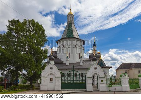 Church Of St. Nicholas The Wonderworker In The Village Of Nikulino, Istra District, Russia.
