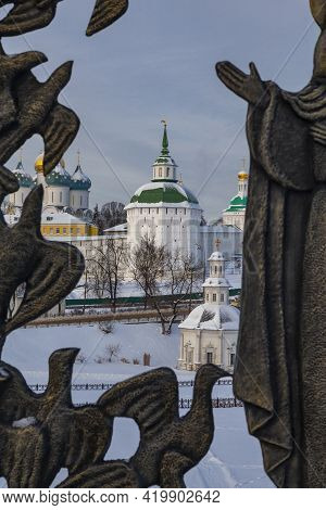 Unusual View Of The Trinity-sergius Lavra In The City Of Sergiev Posad, Russia.