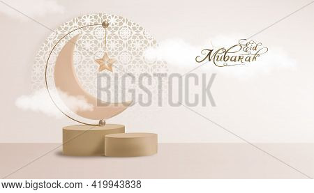 Eid Mubarak Islamic Greeting Design With Crescent Moon And Star Hanging On 3d Podium On Lantern Patt