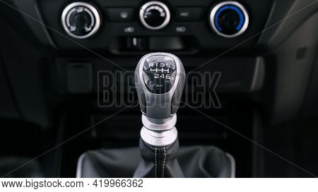 Manual Gear Shift Lever 6 Speed Of The Car.