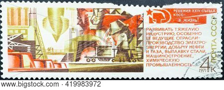 Ussr - Circa 1971: Postage Stamp 'heavy Industry'. Series: 'resolutions Of 24th Communist Party Cong