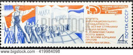 Ussr - Circa 1971: Postage Stamp 'procession Of Workers'. Series: 'resolutions Of 24th Communist Par