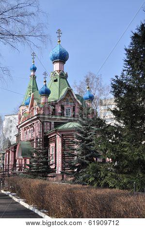 Wooden Natashinskaja Church In Lyubertsy.