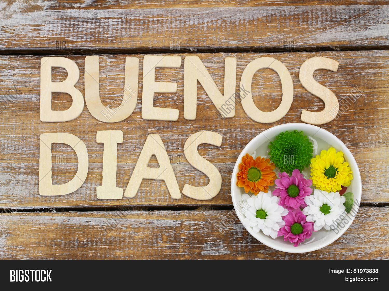 Картинки с добрым утром на испанском, какашки картинки