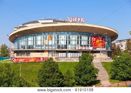 The Building Of The Samara Circus Named Of Oleg Popov