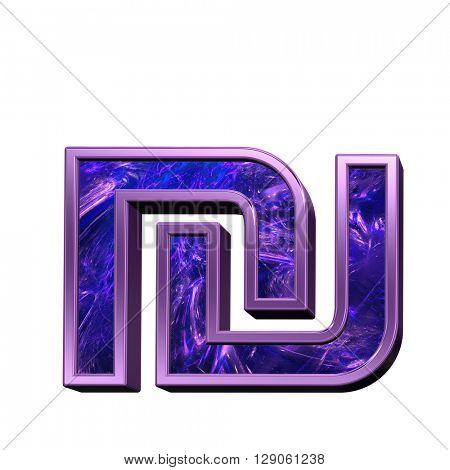 Sheqel sign case letter from blue-purple fractal alphabet set isolated over white. 3D illustration.