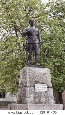 UMAN' UKRAINE - MAY 1 2013: Monument to Grigory Kotovsky in Uman. Gregory Kotovsky - one of the heroes of the Civil War of 1918-1921