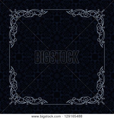 Black and white border frame. Design template for wedding greeting card, invitation, menu, label. Graphic design page. Pattern vector background.