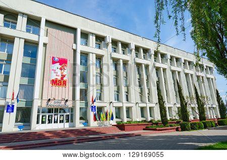 GOMEL BELARUS - MAY 1 2016: Gomel regional association of trade unions (Trade Union House) 29 Sovetskaya Street Gomel Belarus