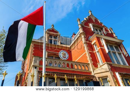 The Hague Netherlands - April 21 2016: Embassy of the United Arab Emirates in The Hague. The Hague is seat of the Dutch government and the 3rd largest city of Netherlands with 515880 inhabitants