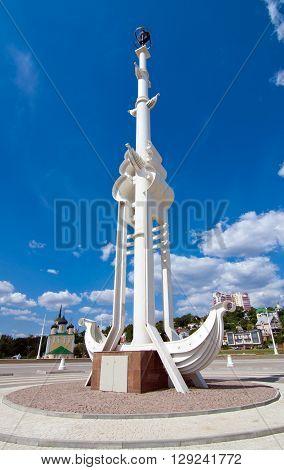 VORONEZH, Russia - June 07 2013, Stela at the Admiralty waterfront, Voronezh
