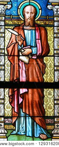 Saint Mark The Evangelist - Stained Glass