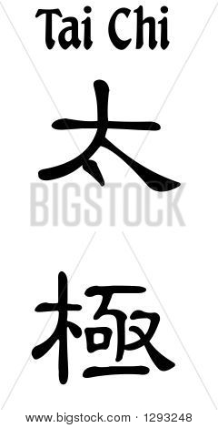 chinese calligraphy for tai chi- black on white with english poster