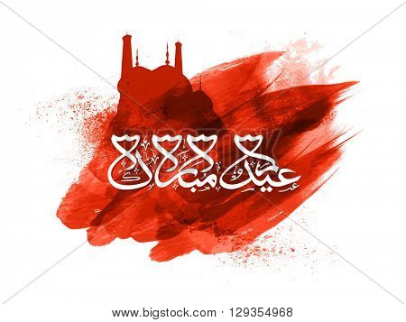 White Arabic Islamic Calligraphy of text Eid Mubarak on Creative Mosque made by abstract brush strokes for Muslim Community Festival celebration.
