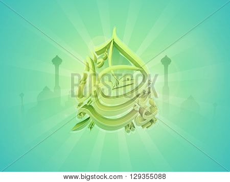 3D Green Arabic Islamic Calligraphy of text Eid Mubarak on mosque silhouetted shiny rays background for Muslim Community Festival celebration.