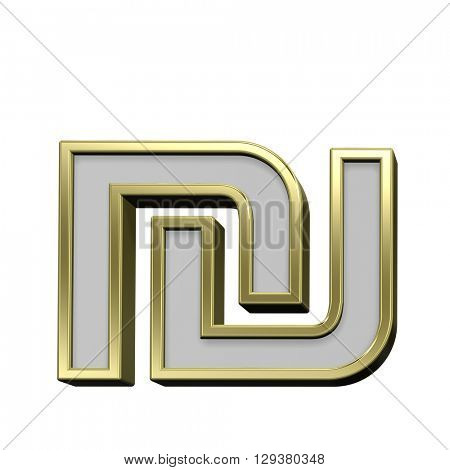 Sheqel sign from gray with gold frame alphabet set, isolated on white. 3D illustration.