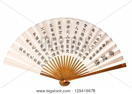 Chinese folding fan with Chinese language on white background.