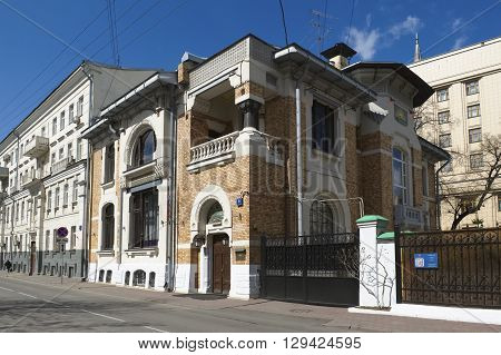 MOSCOW, RUSSIA - APRIL 24, 2016: Former mansion of the manufacturer Otto List Glazovsky Lane 8 built in 1898-1899 years a monument of architecture
