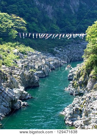 Oboke Gorge, famous for its geological strata, in Tokushima, Japan