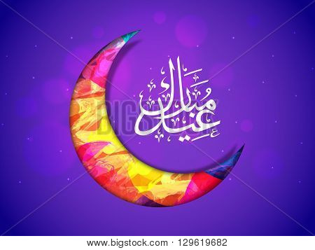 Glossy Colourful Crescent Moon with White Arabic Islamic Calligraphy of text Eid Mubarak on shiny blue background for Muslim Community Festival celebration.