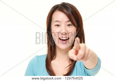 portrait of Japanese woman discover something on white background