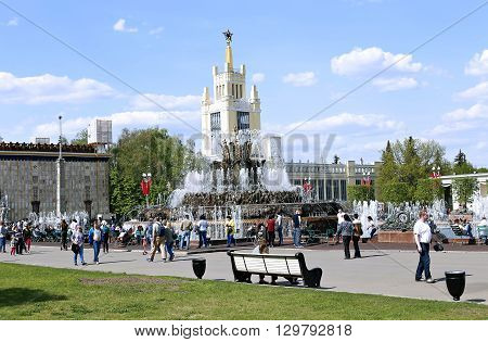 MOSCOW, RUSSIA - MAY 7, 2016: Fountain Stone Flower of the Russian Exhibition Center (VVC) in Moscow