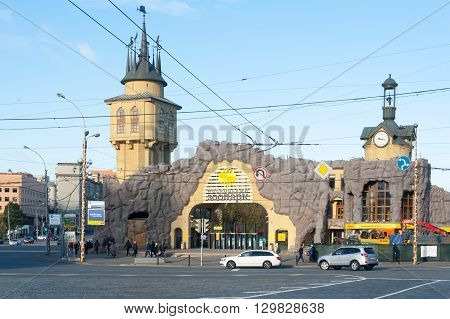 MOSCOW - OCTOBER 7: The Moscow Zoo entrance on October 7 2015 in Moscow. The Moscow Zoo is a 53-acre zoo founded in 1864.