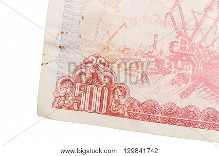 An Old Vietnamese Dong Vietnamese currency close-up