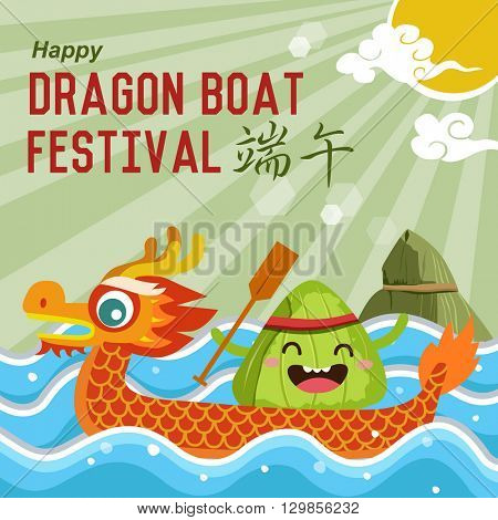 Vector chinese rice dumplings cartoon character and dragon boat festival illustration. Chinese text means Dragon Boat Festival.