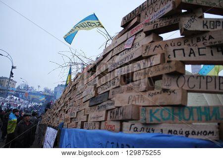 Kiev, Ukraine - December 15, 2013: Mass anti-government protests